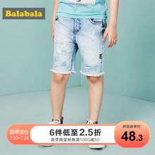 夏装 潮范破洞儿童牛仔裤 男童裤 巴拉巴拉童装 子中大童中裤图片
