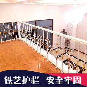 热卖楼梯扶手飘窗阳台护栏铁艺家用别墅平台阁楼栏杆PVC扶手立柱