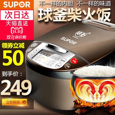 苏泊尔4L电饭煲煮饭锅球釜家用官方智能6旗舰店5正品小1-2-3-4人