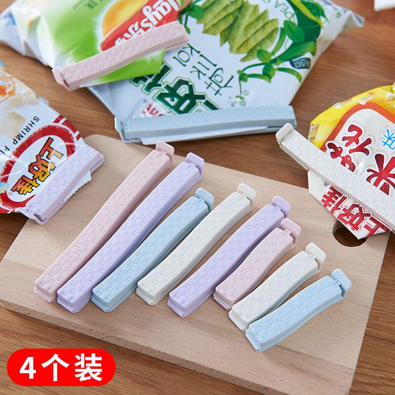 大号封口夹4个装食品保鲜密封夹中号塑料袋零食袋封口夹子封口器