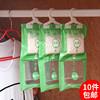 空气干燥剂 家用