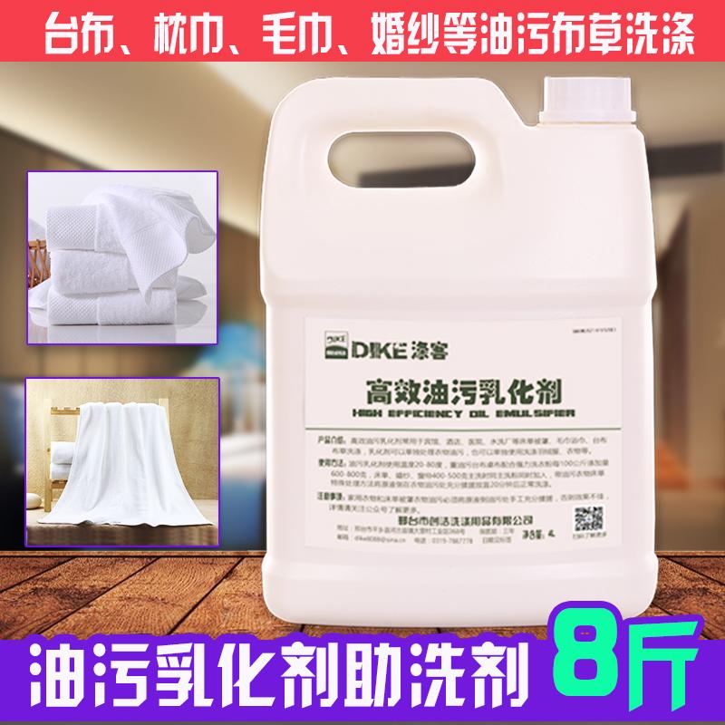 Жидкие стиральные порошки Артикул 587675246850