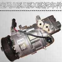 BMW E90X1X5X6 525i 318 320 325 523 530 520i air conditioning compressor air conditioning pump