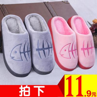 家居棉拖鞋女厚底冬季保暖韩版情侣室内防滑冬天毛拖鞋可爱包跟男