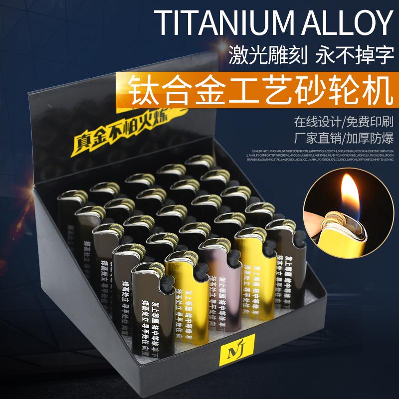 Зажигалки на заказ Артикул 598469340033