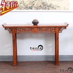 榆木实木中式条案现代供桌古典佛台佛龛佛柜神台供台仿古玄关