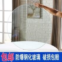 圆盘底座大转桌玻璃转盘钢化旋转家用上80cm圆桌餐桌饭桌桌子