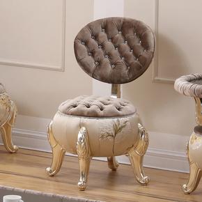 欧式客厅卧室房间小沙发单人布艺休闲美容院服装美甲店铺椅子整装