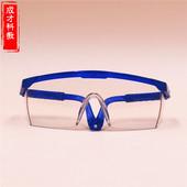 中小学实验防护镜 教学仪器 防风沙儿童眼镜 实验防护眼镜 护目镜