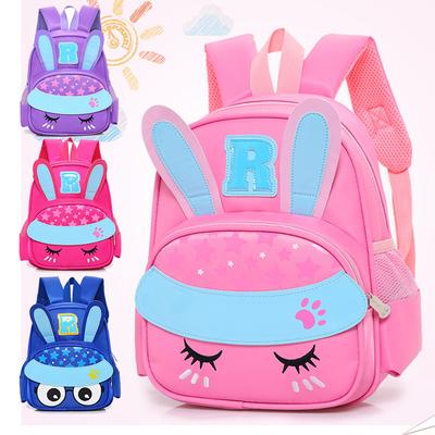儿童幼儿园书包3-5-6岁潮可爱女生男宝宝双肩背包韩版中大班卡通