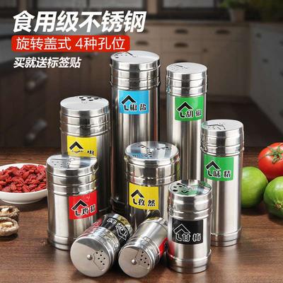 不锈钢调味罐调料盒烧烤调味瓶佐料胡椒粉撒料粉筒牙签罐厨房家用