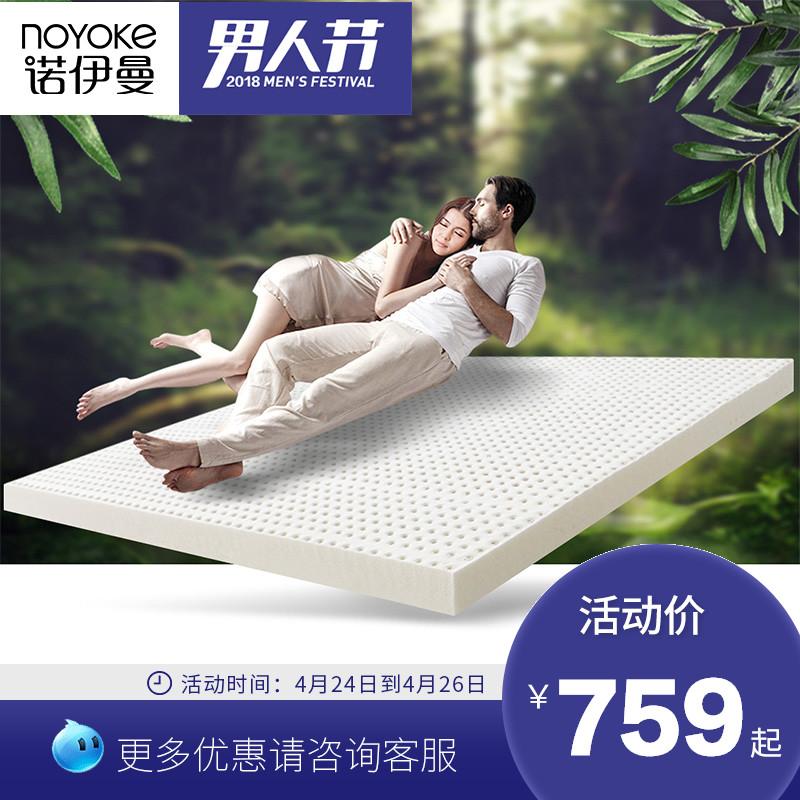 竹炭负离子床垫