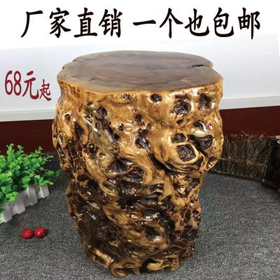 枣木墩子实木凳根雕茶桌凳子大板支架花架换鞋凳坐凳圆凳原木树桩