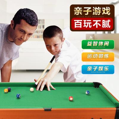 小型儿童台球桌家用室内标准成人男孩益智黑八美式迷你桌球台玩具