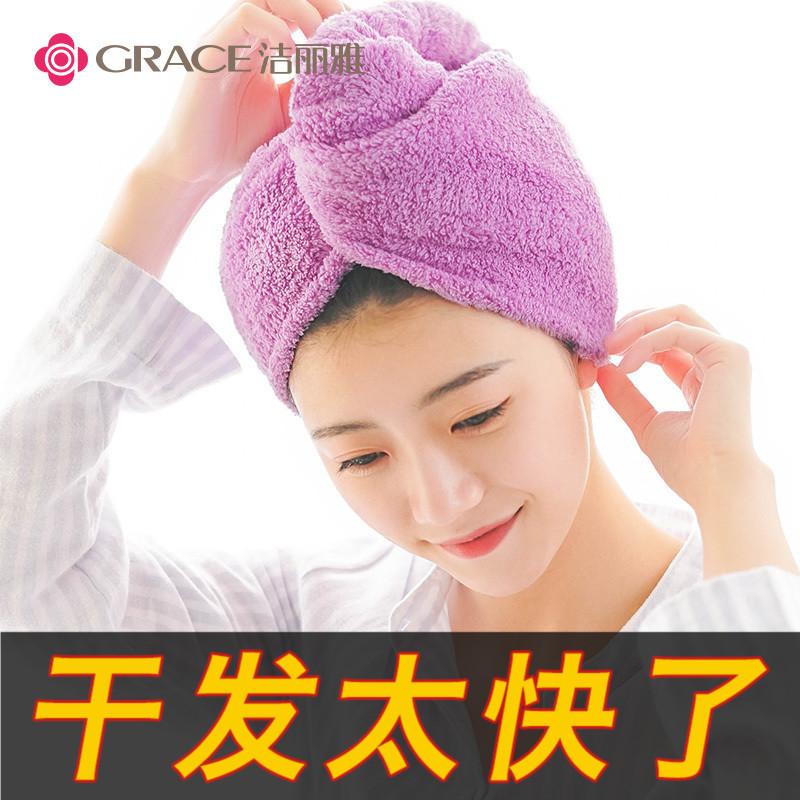 干发巾 包头巾