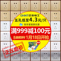Zhengtai official type 86 household switch socket large panel brushed gold five-hole socket porous panel wall switch