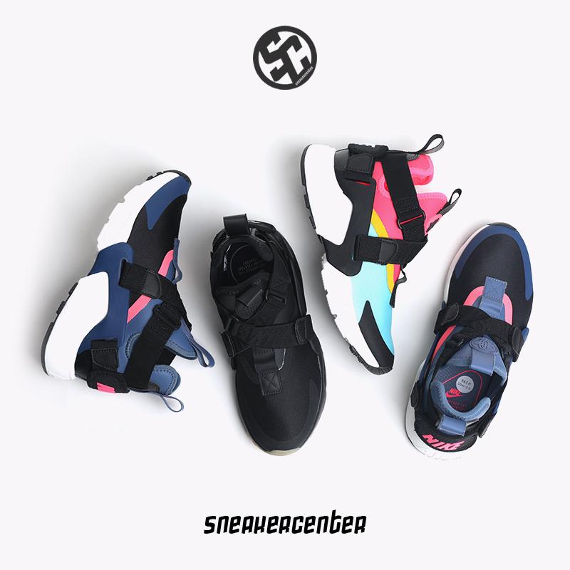 耐克Nike Air Huarache 彩虹华莱士女鞋休闲运动跑鞋AH6787-003