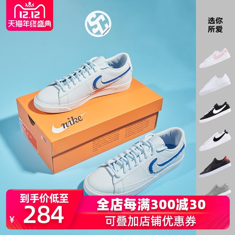Nike/耐克Blazer Low 开拓者小白鞋男女鞋运动休闲板鞋AV6964-001