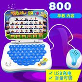 婴幼儿童早教机0-3岁电脑点读学习仿真宝宝益智能玩具1-2-3-6周岁