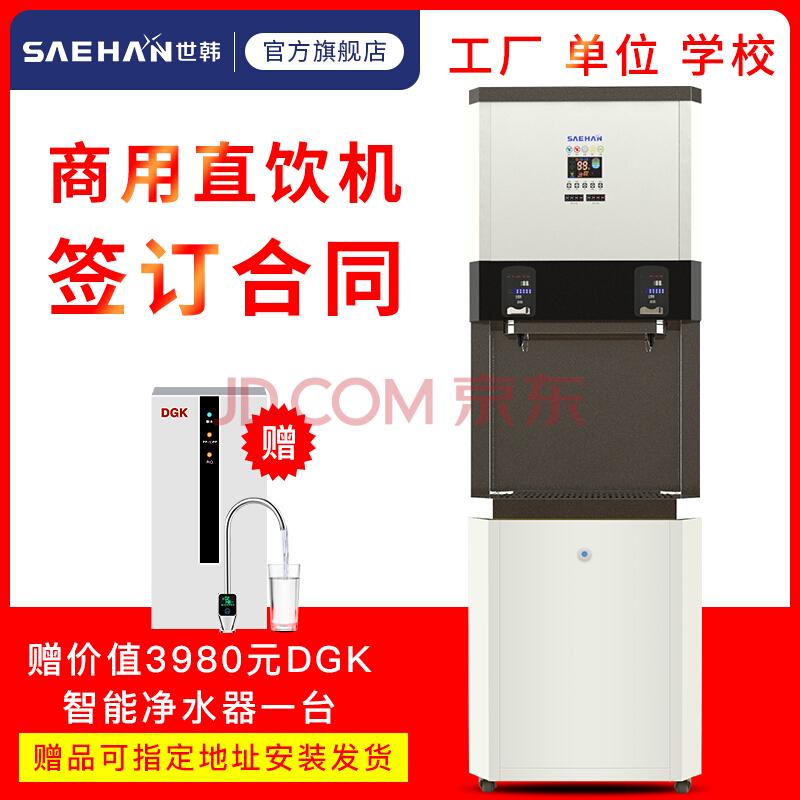 Промышленные фильтры для воды Артикул 565807680504