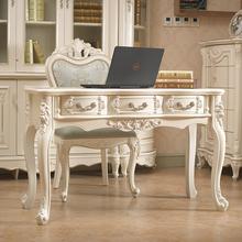 欧式书桌白色简欧电脑桌卧室写字台书房实木书桌家用现代简约美式