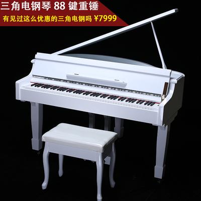 全新电钢琴