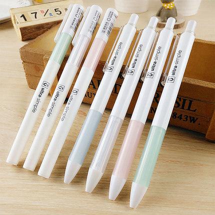 包邮晨光优品按动中性笔无印简约水笔签字笔0.5mm子弹头速干笔