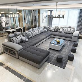 办公室美人榻U型客厅沙发沙发全套四季客厅舒适家居多人接待乳胶