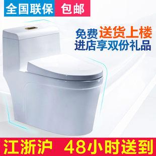元匠家用马桶超漩虹吸座便器抽水节水陶瓷坐便器连体坐厕户型防臭