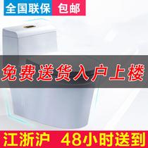 陶瓷抽水马桶家用防臭卫生间坐厕普通小户型超漩虹吸式节水坐便器
