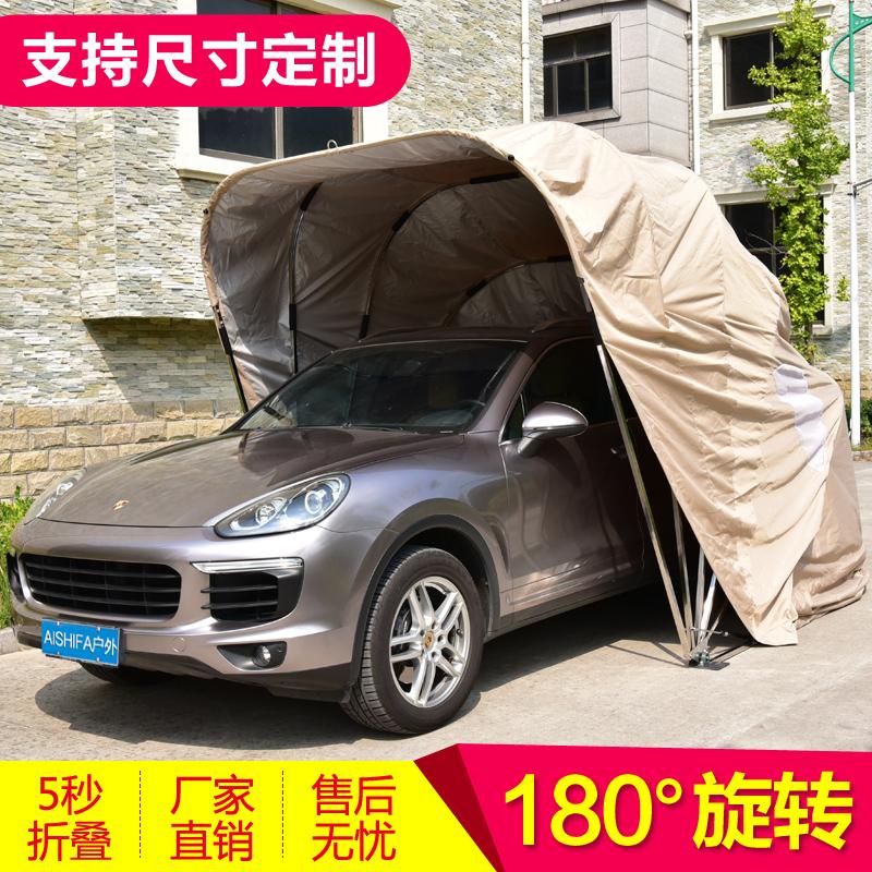 全自动半自动车棚户外停车位遮阳篷家用折叠伸缩移动车库车罩帐篷