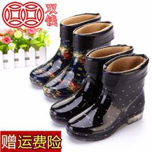 中筒雨鞋女式时尚短筒胶鞋秋冬季水靴成人加绒雨靴女防滑水鞋套鞋