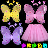 Children's performance props girls pettiskirt angel double layer butterfly wings three or four sets of luminous toy magic wand