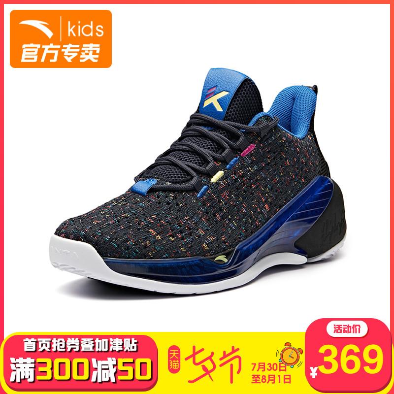 安踏童鞋儿童篮球鞋2019夏季新款KT汤普森篮球鞋中大童轻便透气鞋