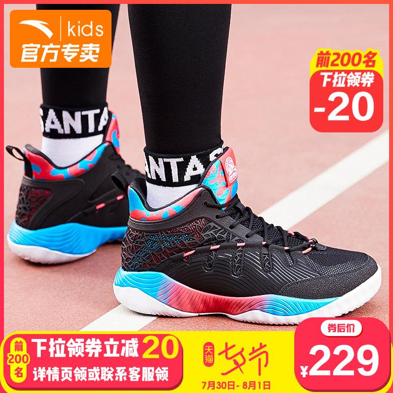 安踏童鞋儿童篮球鞋男童运动鞋2019夏季新款官网中大童网面球鞋子