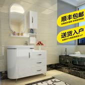 卫浴PVC浴室柜组合落地洗漱台洗手台洗脸盆池面盆卫生间吊柜镜柜