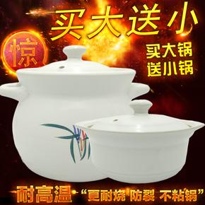买大送小 耐高温砂锅耐高温汤锅汤煲瓦罐炖锅 家用燃气陶瓷煲汤锅