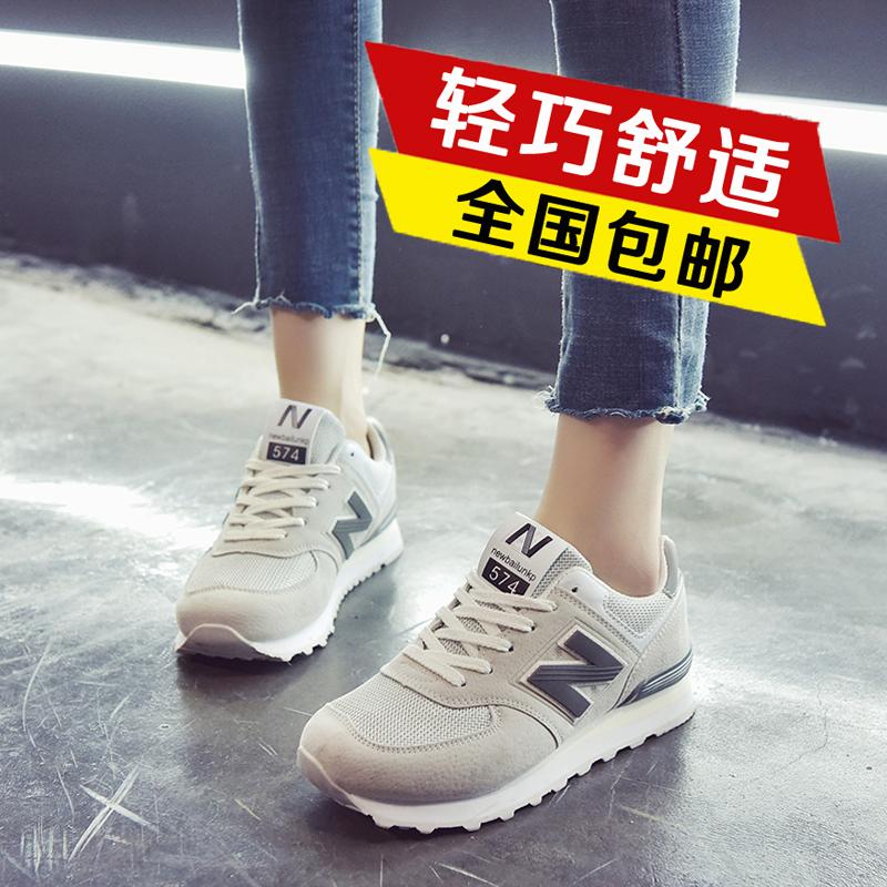 官方正品新百伦酷跑步鞋夏季新款运动鞋女韩版情侣鞋学生574女鞋