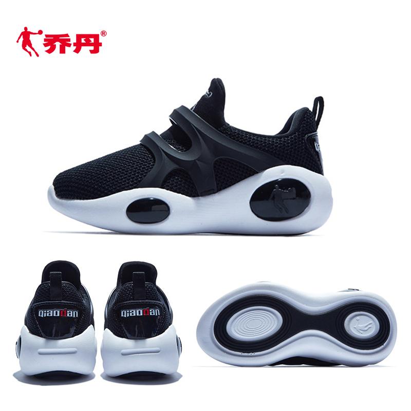 乔丹童鞋儿童运动鞋男童篮球鞋夏季网面透气小童27 28 29 30 31码