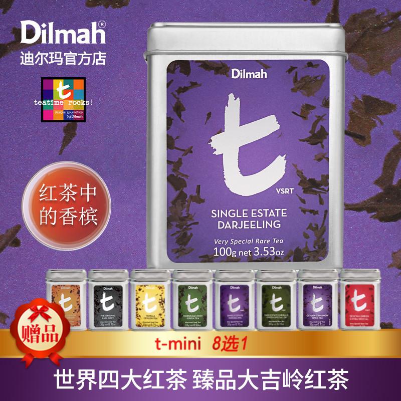 印度红茶印度原装进口红茶100g大吉岭红茶t迪尔玛Dilmah