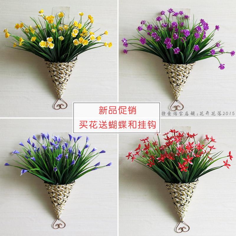 Искусственные цветы Артикул 569946337815