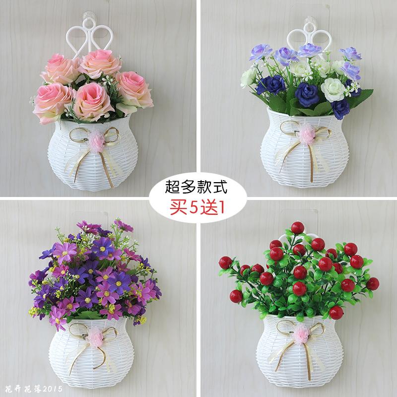 Искусственные цветы Артикул 553329717772