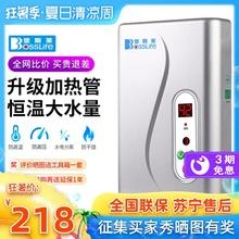 堡斯莱电热水器即热式小型家用电热水器恒温速热淋浴器挂壁洗澡机