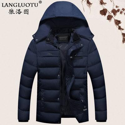 冬季中老年人男士羽绒棉服加厚爸爸冬装棉袄换季清仓中年棉衣外套
