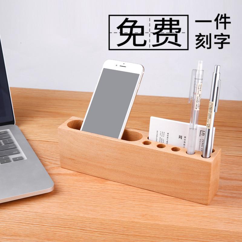 办公用品多功能收纳木质名片盒商务桌面实木简约创意北欧笔筒摆件
