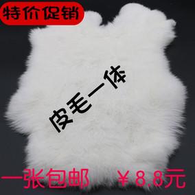 包邮兔皮整张家兔獭兔皮原料兔毛DIY手包饰品护膝座垫毛领辅料