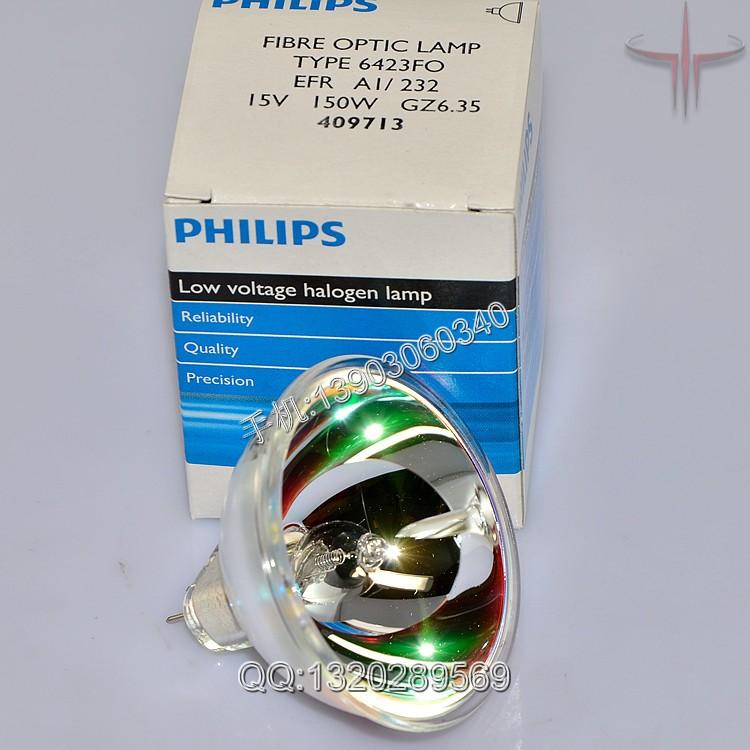 飞利浦PHILIPS 6423FO EFR AI/232 15V150W GZ6.35杯灯409713灯泡