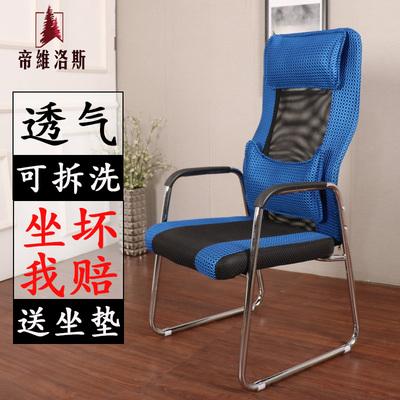 电脑椅家用网布职员弓形椅哪里便宜