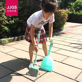 迷你小扫把簸箕套装组合塑料扫把清洁儿童扫把宝宝过家家玩具扫帚