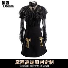 洋气女连衣裙1930 小个子显瘦名媛小香风套装 2019秋冬新款 蕾丝长袖图片